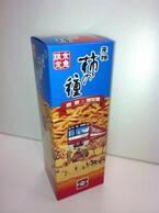京急と浪花屋がコラボ! 「元祖柿の種BOX」を駅構内セブン-イレブンで販売