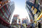東京・秋葉原に関する知識を審査する「アキバの達人検定」第1回実施