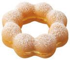 ミスタードーナツ、いよかんを使用したドーナツ3種を期間限定で発売
