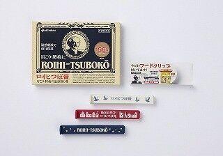 ニチバン、3種のフードクリップ付き「ロイヒつぼ膏」を限定販売