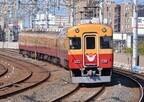 エースJTB、京阪電車「旧3000系特急車」貸し切りツアー販売