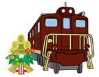 秩父鉄道、正月3が日にEL長瀞宝登山「はつもうで」号と急行「開運」号運行