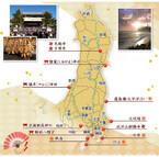 JR東日本、大みそか~元旦にかけての終夜臨時列車・初詣列車を運行