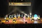 千葉県成田市のご当地キャラ「うなりくん」のテーマソングが大好評!