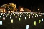兵庫県洲本市で子供たちが描いた絵に灯りがともる「光の街★洲本」開催