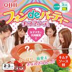 六甲バター、女子大生と開発したレンジ用チーズフォンデュ(キムチソース付)発売