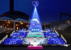 神奈川県横浜市で「恋する横浜」と題したクーポン付き特集ページオープン