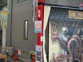 兵庫県明石市で豪華景品を当てよう! 「あかし宝探しゲーム」開催中!