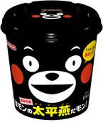くまモン、今度は熊本県名物「太平燕(タイピーエン)」になったんだモン!