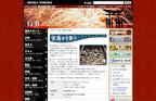 広島県廿日市市で、冬の味覚「かき」を堪能できる「宮島かき祭り」を開催