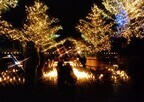 岐阜県下呂温泉のキャンドルナイトと音楽でロマンチックなクリスマスイブを
