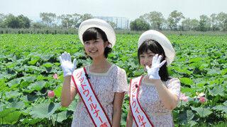 滋賀県草津市で、市を代表する観光使節「グッドウィルナー草津」を募集中