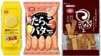 亀田製菓、コーンポタージュ味やたらこバター味のせんべいを発売