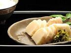 京都の三大漬物のひとつ、冬限定の「すぐき漬け」の販売開始