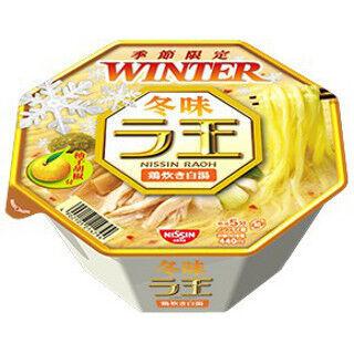 日清ラ王、濃厚な鶏のうまみが味わえる冬季限定「冬味ラ王 鶏炊き白湯」