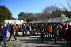 茨城県の牛久シティマラソン会場で「牛久市観光物産展」開催!