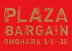 東京都渋谷区・東急プラザ表参道原宿、新春セールを元日から開催