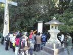 宮崎県の神話ロマンを感じる旅「宮崎・西都コース」がリニューアル
