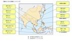 """""""アジアビジネス""""へのサービス提供、大垣共立銀行が「アジア共立会」を設立"""