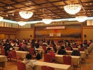 岐阜県、下呂温泉の試験「下呂検定」開催、自他ともに認める下呂温泉ツウに