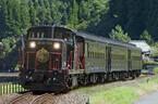 JR九州、熊本駅から人吉駅の間で、臨時列車「快速人吉」号を運転