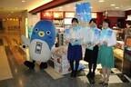 千葉県の成田空港で人気の「成田ソラあんぱん」。なんと●●があんに!