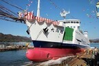津軽海峡フェリー、北海道と本州を90分で結ぶ新造船「大函丸」就航