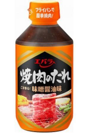 エバラの焼き肉のたれシリーズに「薬味醤油味」「味噌醤油味」が新登場