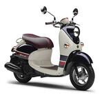 ヤマハ、ファッションスクーター「ビーノ XC50」シリーズに新カラーを追加