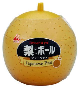 井村屋から、懐かしい果物型容器入り駄菓子アイス「100円梨ボール」発売