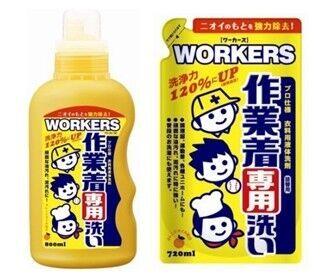 NSファーファが、しつこい油汚れも落とす「作業着洗い」をリニューアル