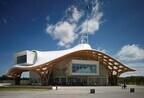 茨城県・水戸芸術館で、坂 茂の大規模個展「建築の考え方と作り方」を開催