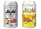 アサヒビール、「がんばれ!福岡ソフトバンクホークス」ラベル缶を発売