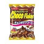 チョコポップコーン入り「チョコフレーク」登場! 45周年記念で -日清シスコ