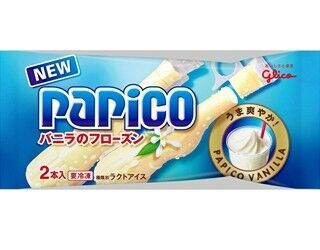 パピコから「バニラのフローズン」味登場 -パピコ型ビーチボードも当たる!
