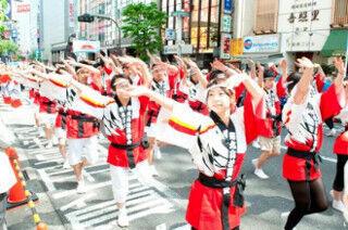 """東京都渋谷で、南九州最大の祭""""おはら祭""""を再現「渋谷・鹿児島おはら祭」"""