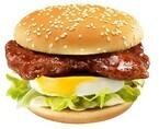 """マクドナルド、""""てりたま""""初のチキンバーガー「チキンてりたま」発売"""