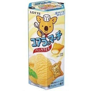 ロッテ、「コアラのマーチ」バニラアイス味を発売 -冷やしても楽しめる!