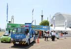 兵庫県で最新エコカーに試乗「エコ&セーフティ神戸カーライフ・フェスタ」