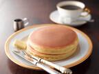 珈琲はホットケーキとともに! 大阪府に現存する昭和レトロな喫茶店巡り