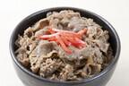 日本の牛丼チェーン店についてどう思うか、日本在住の外国人に聞いてみた
