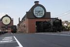 栃木県真岡駅でSL9600形が走る!? 蒸気機関車の「SLキューロク館」オープン