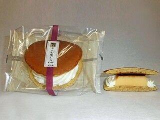 プリンまるごと1個入り! 九州全域のセブンイレブンで「ぷりん生どら」販売