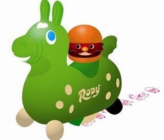 モスバーガーの子ども向けセットに、馬の「ロディ」のおもちゃが登場