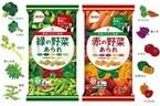 野菜ソムリエ監修の「緑の野菜あられ」「赤の野菜あられ」を発売 -栗山米菓