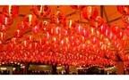 宮崎県の夜をランタンが彩る「みやざきグルメとランタンナイト」開催