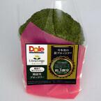 ドールが「機能性野菜」を発売、第1弾は抗酸化作用を高めるブロッコリー