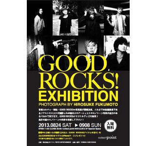 矢沢永吉など60組以上のアーティスト! 東京都原宿で「GOOD ROCKS!」写真展