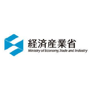日本の「お・も・て・な・し」経営を発掘--経産省、顧客・地域密着企業を募集