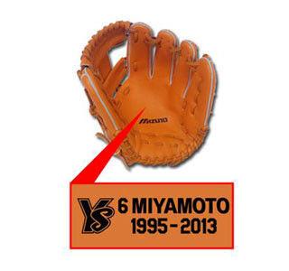 ヤクルトスワローズ、神宮主催5試合で「宮本慎也ファイナルシリーズ」開催